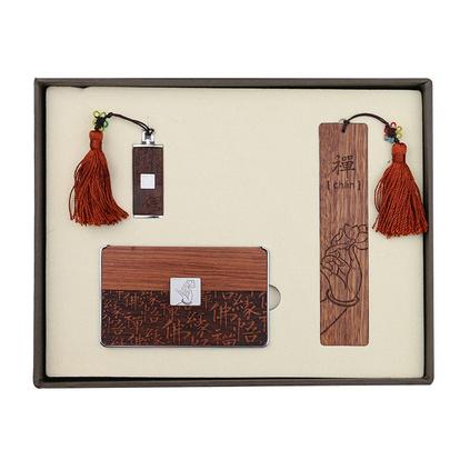 紅木雕刻名片盒創意中國風商務禮品套裝定制