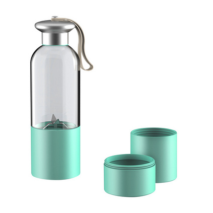 幻响(i-mu)汁道 多功能电动榨汁杯 榨汁机 迷你便携料理机 充电式小型果汁机套装果汁杯定制