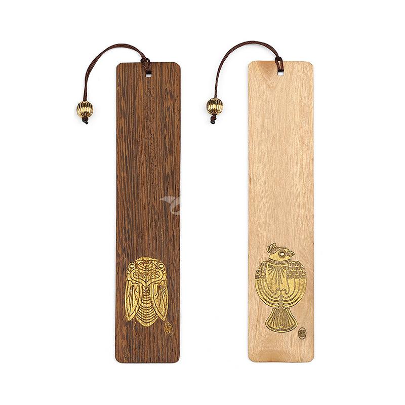 教师节礼品文化礼品红木书签套装定制