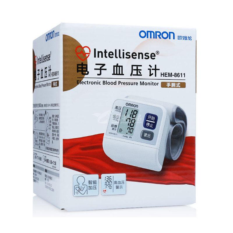 歐姆龍電子血壓計手腕式HEM-8611家用全自動血壓測量儀器定制