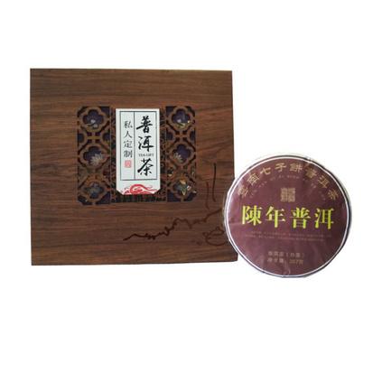 云南七子餅普洱茶葉2012年熟茶黑茶熟普357克餅婚慶節日禮盒裝定制