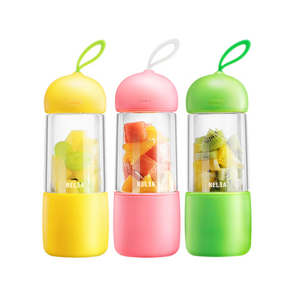 物生物260ml便携式电动榨汁杯多功能迷你榨汁机家用果汁机料理榨果汁杯定制