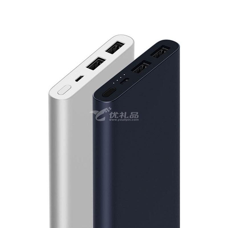 正品小米10000mAh 2代移動電源迷你手機充電寶品牌移動電源
