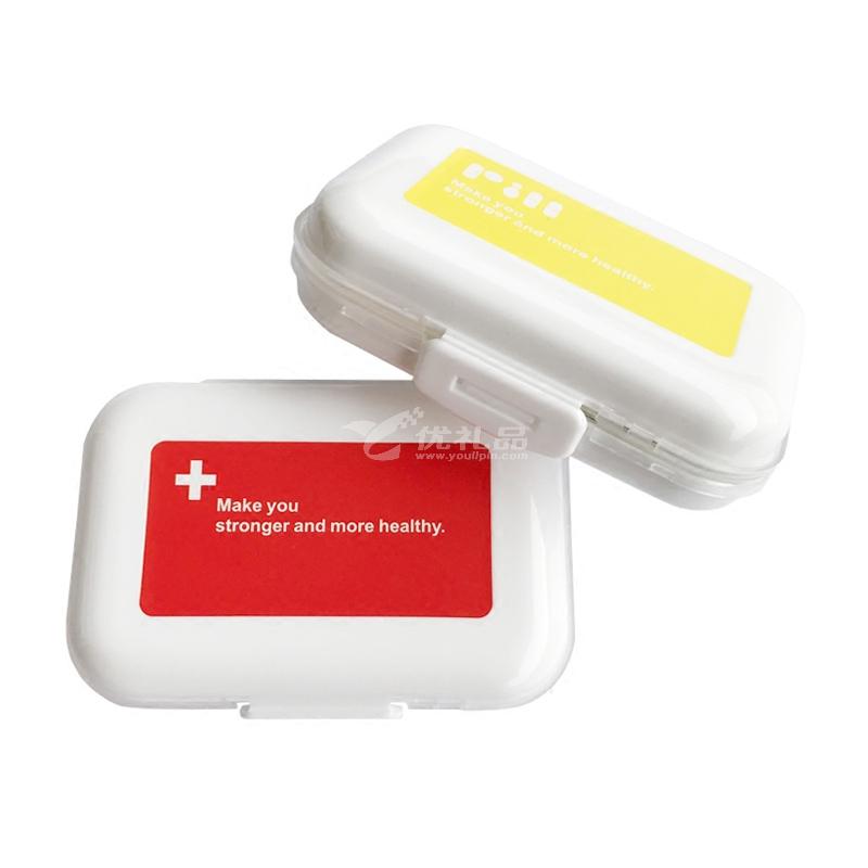 药盒老人吃药便携装卫生药片收纳 保健盒定制