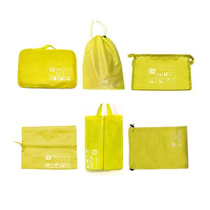 拓藍旅行收納六件套防水行李分裝整理包定制