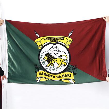 4號廣告旗 公司活動宣傳廣告旗 春亞紡絲網印刷旗幟定制