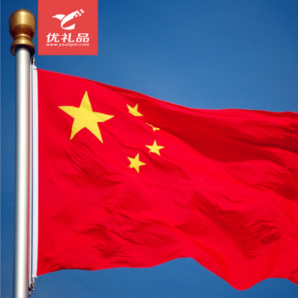五星红旗4号户外球迷旗广告旗帜世界各国国旗定制制作