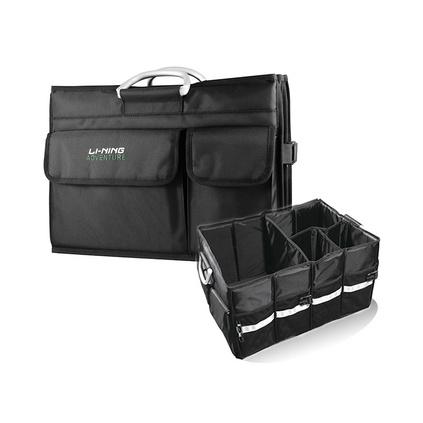 李寧-車載戶外旅游多功能整理箱可折疊收納箱定制