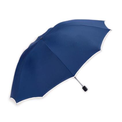 新款包邊反光三折傘創意商務折疊夜間反光三折傘定制