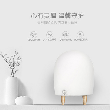 Roogoo RF創意臥室感應燈家居微照明應急喂奶小夜燈定制