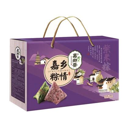 嘉鄉齋粽子禮盒嘉鄉粽情嘉興粽子鮮肉紅豆粽子禮包端午節禮品定制