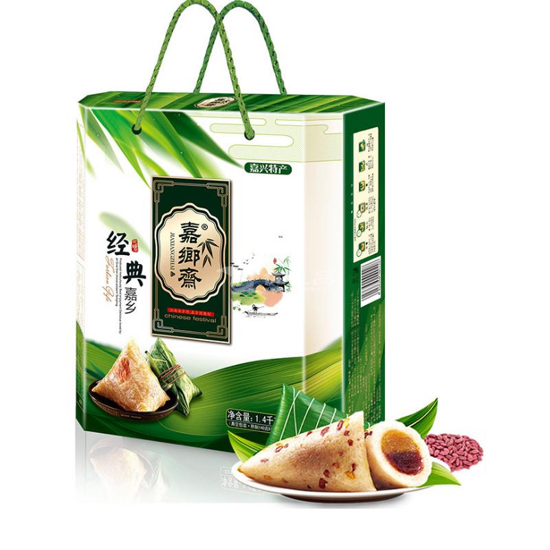 嘉乡斋粽子礼盒经典嘉乡鲜肉粽子素粽子多味组合端午礼品定制