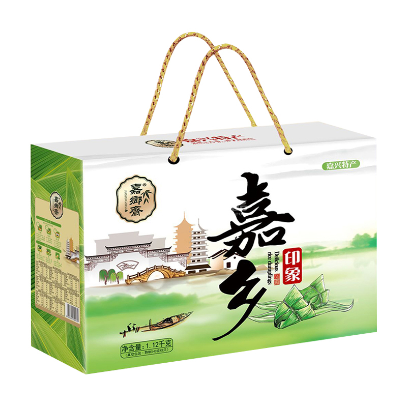 嘉乡斋粽子礼盒印象嘉乡鲜肉杂?#38548;?#23376;端午节礼品礼盒定制