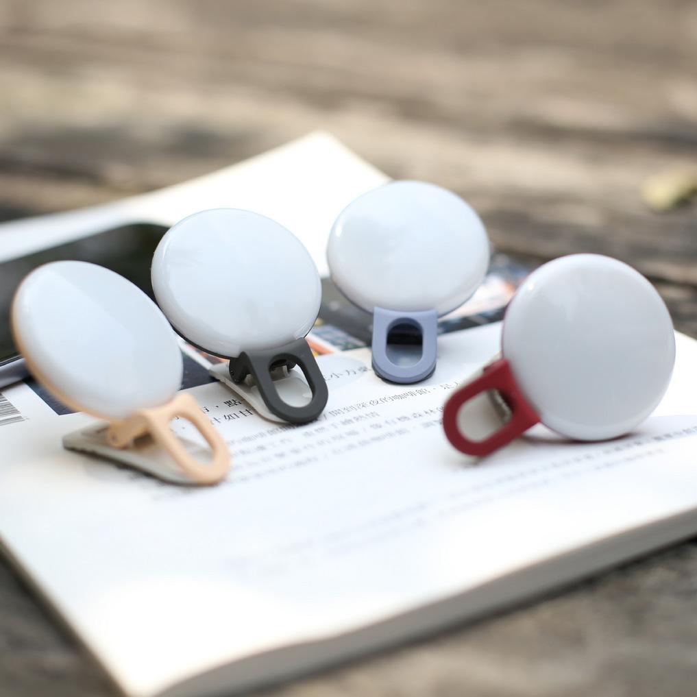 冇心新品 美顏補光燈手機自拍神器LED燈 圓形直播調光手機攝影補光燈定制