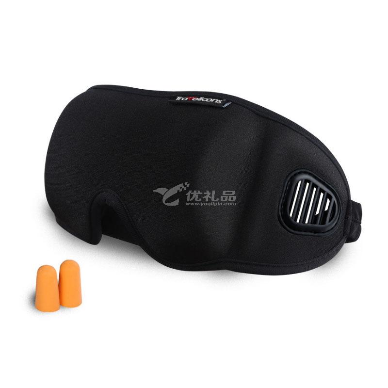 商旅宝TF050N3D立体裁剪遮光保健透气眼罩促睡眠出差旅游居家眼罩定制