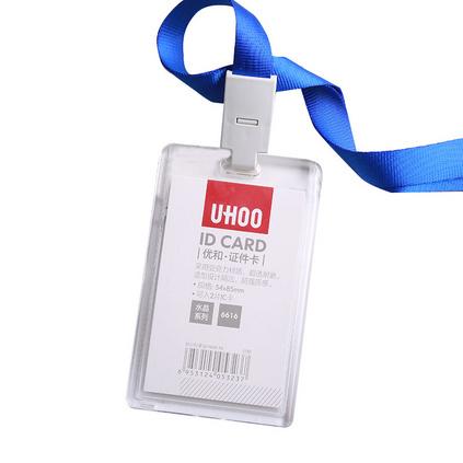 優和水晶亞克力證件套工作證卡套帶掛繩工牌定制