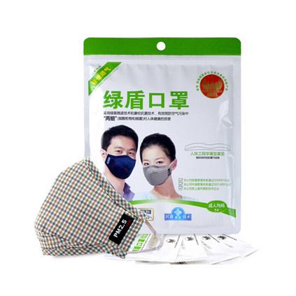 綠盾口罩輕便透氣系列抗菌防霾舒適棉料定制