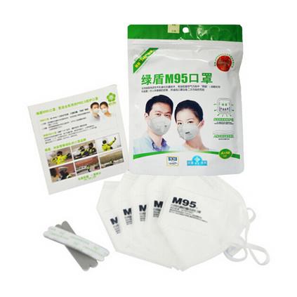 綠盾M95防塵防霾防風口罩定制