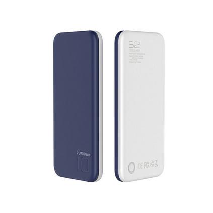 PURIDEAS2快充10000毫安充电宝双USB插画移动电源定制