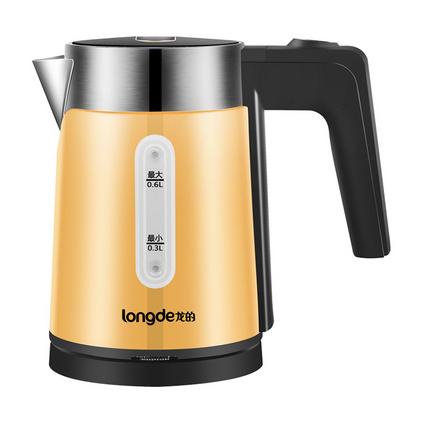 龙的(longde) LD-SH610旅行电水壶烧水壶 电热水壶快壶迷你加热水壶定制