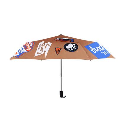 大嘴猴(Paul Frank)創意日用家居 時尚卡通雨傘 PFU001