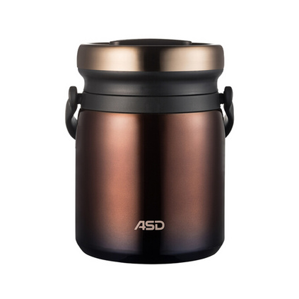 愛仕達(ASD) 提鍋 1.6L保溫提鍋304不銹鋼高真空飯盒RWS16T2Q-Z 學生便當盒保溫盒定制