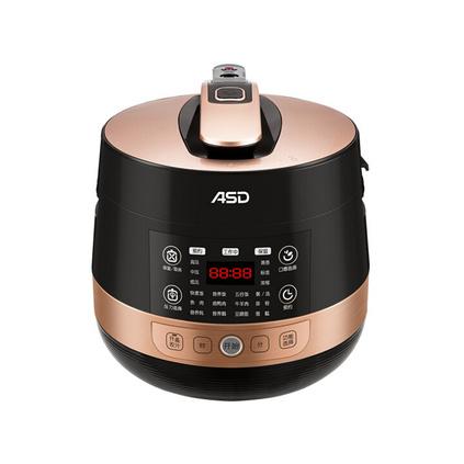 愛仕達(ASD)電壓力鍋 5L大容量一鍋雙膽球形設計 收汁提味一鍵排氣 智能預約高壓鍋定制 AP-F50E107