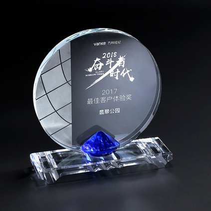 創意水晶獎杯晚會頒獎牌戰友聚會紀念禮品牌水晶工藝品定制