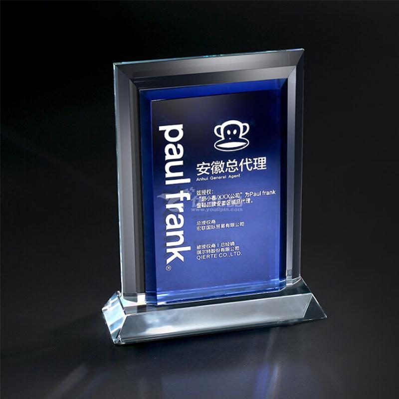 水晶獎杯晚會頒獎牌戰友聚會紀念禮品牌水晶工藝品定制