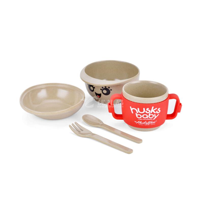 殼氏唯(HUSKS WARE)天然稻殼碗盤水杯叉勺兒童餐具套裝定制