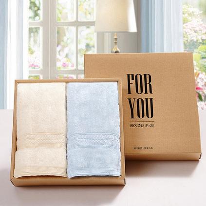 博洋寶貝 舒影年華毛巾禮盒套裝舒適柔軟吸水兩件套定制