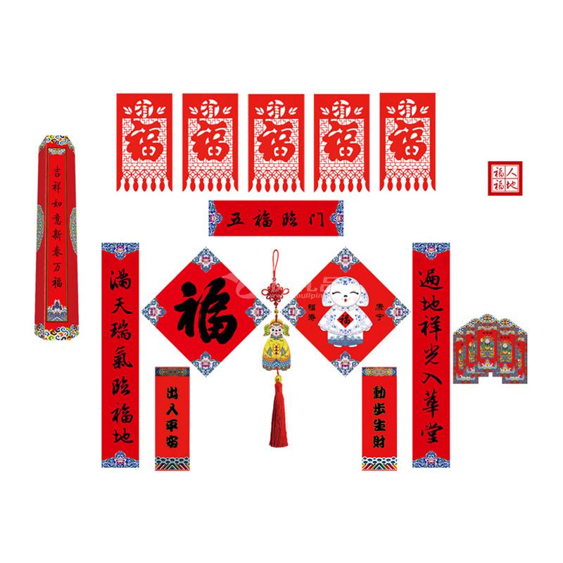 定制福人福地小六角礼盒春节礼品套装定制