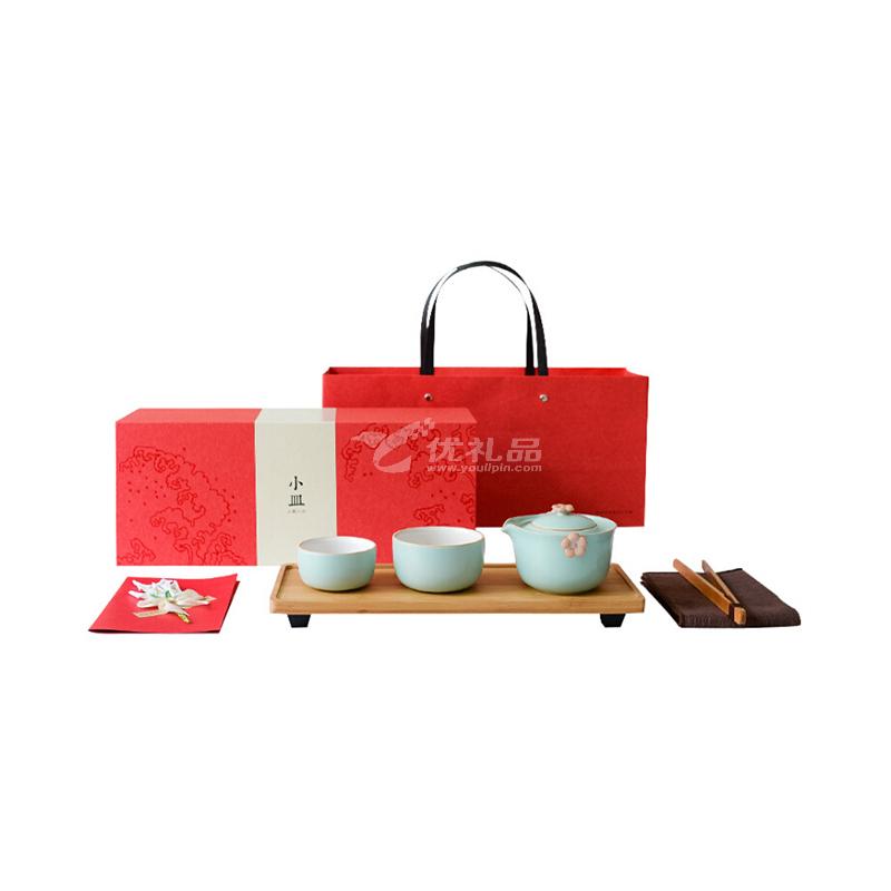 小皿高档茶具套装个性中国风文化礼品定制