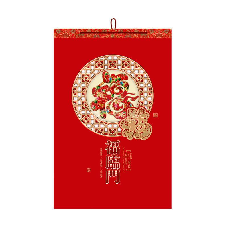 2020年掛歷月歷定制中國紅精品鏤空工藝月歷定制