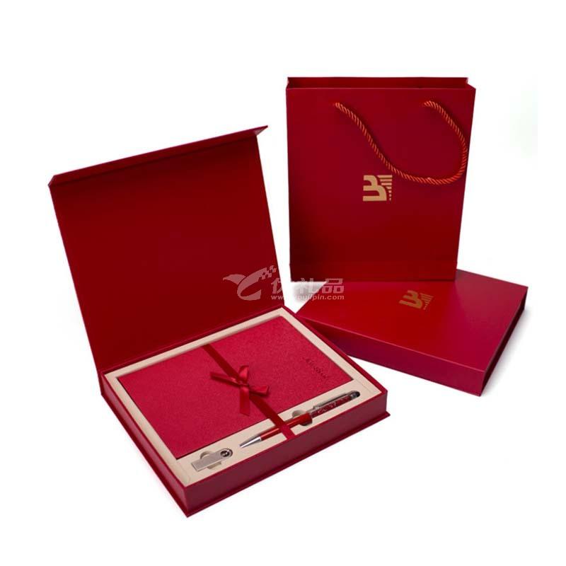年會紀念品筆記本套裝記事本禮盒帶U盤商務禮品定制