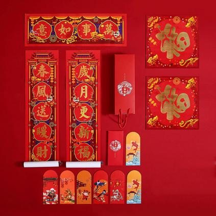 2019年新款春节对联礼包春联大礼包定制广告对联福字红包套装定制