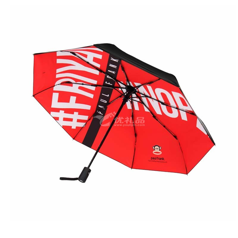 Paul Frank大嘴猴雨傘自動傘一鍵開收黑膠超大防紫外線防曬晴雨傘定制