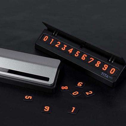TITA MINI车内创意汽车临时停车牌挪车隐藏电话号码牌定制