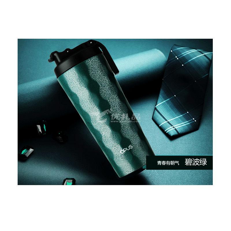 OPUS大咖杯保温保冷杯车载时尚创意咖啡杯子大容量不锈钢便携茶杯定制