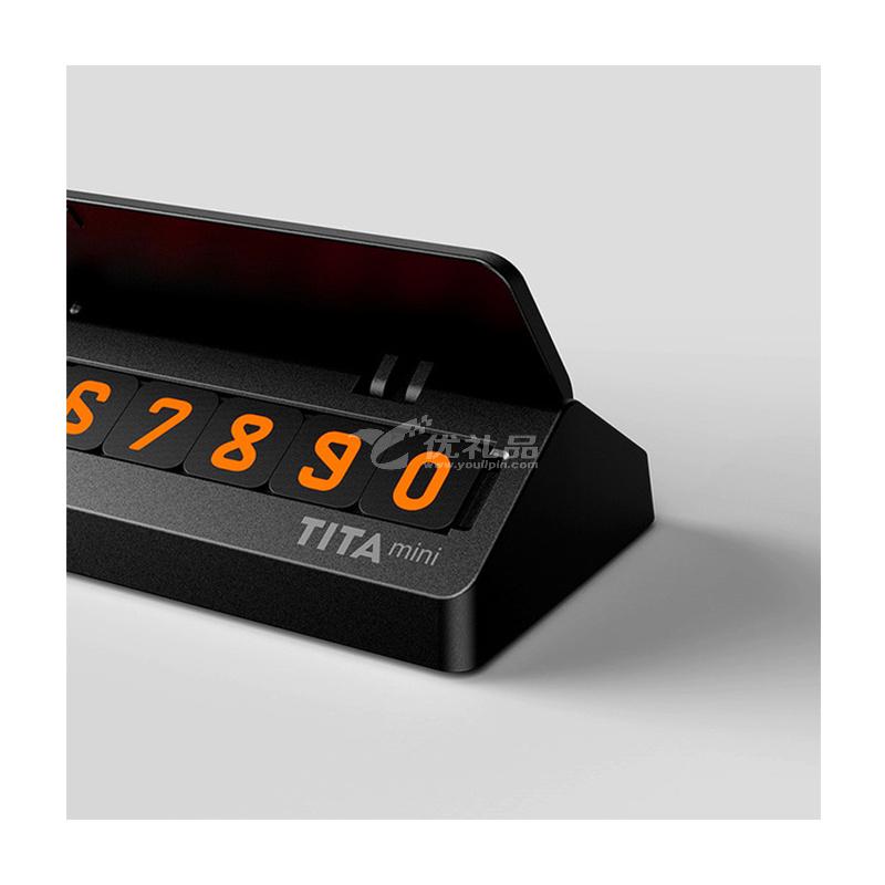 Bcase TITA mini 汽车用品临时停车牌定制广告隐藏车内创意饰品