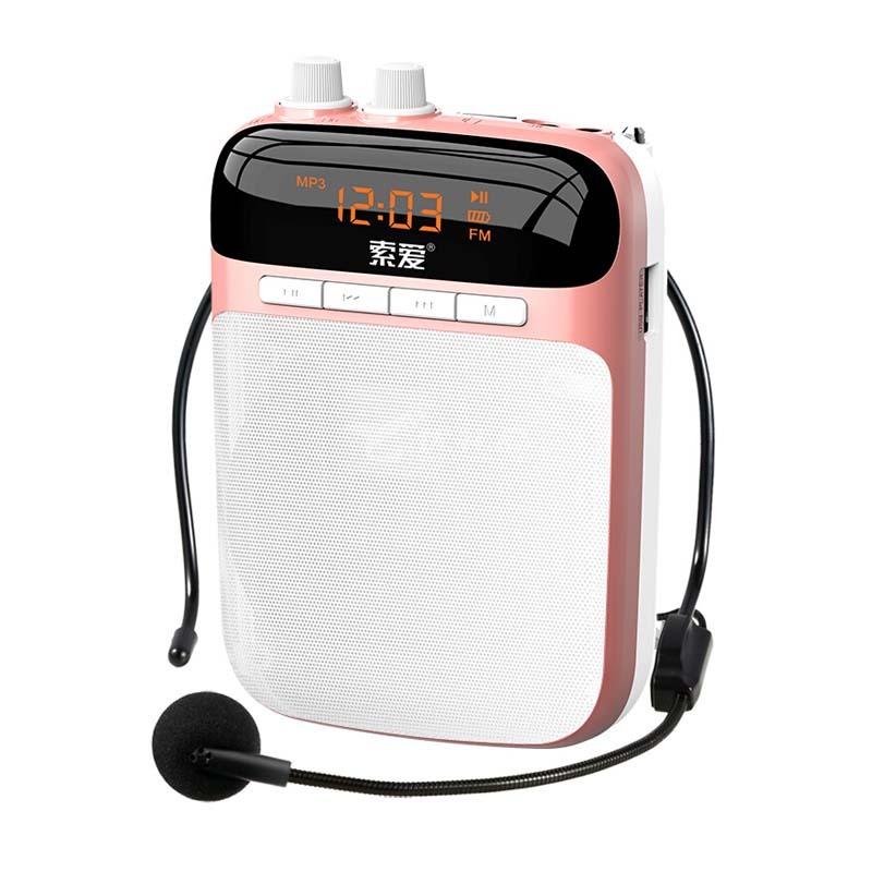 索愛(soaiy)S-318 便攜式數碼擴音器小蜜蜂大功率教學專用導游擴音器插卡播放器定制