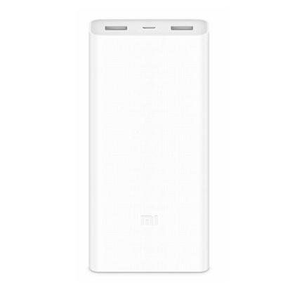 小米(MI)移动电源2C 20000毫安 移动电源大容量充电宝 双USB输出 双向快充亚博体育app下载地址