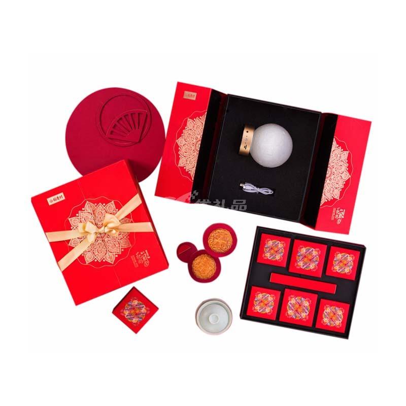 稻香村月餅禮盒花好月圓觀月食盒400g中秋節月餅蛋黃藍莓廣式月餅定制