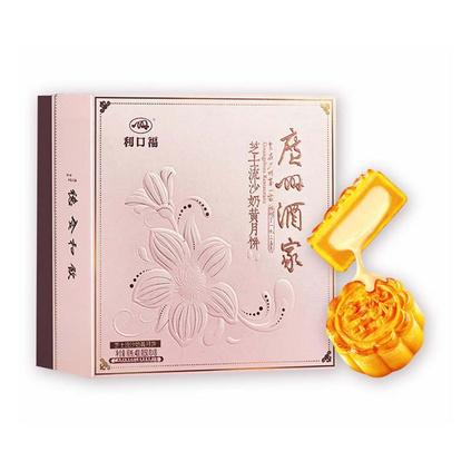 廣州酒家芝士流心奶黃月餅禮盒400g 廣式月餅定制