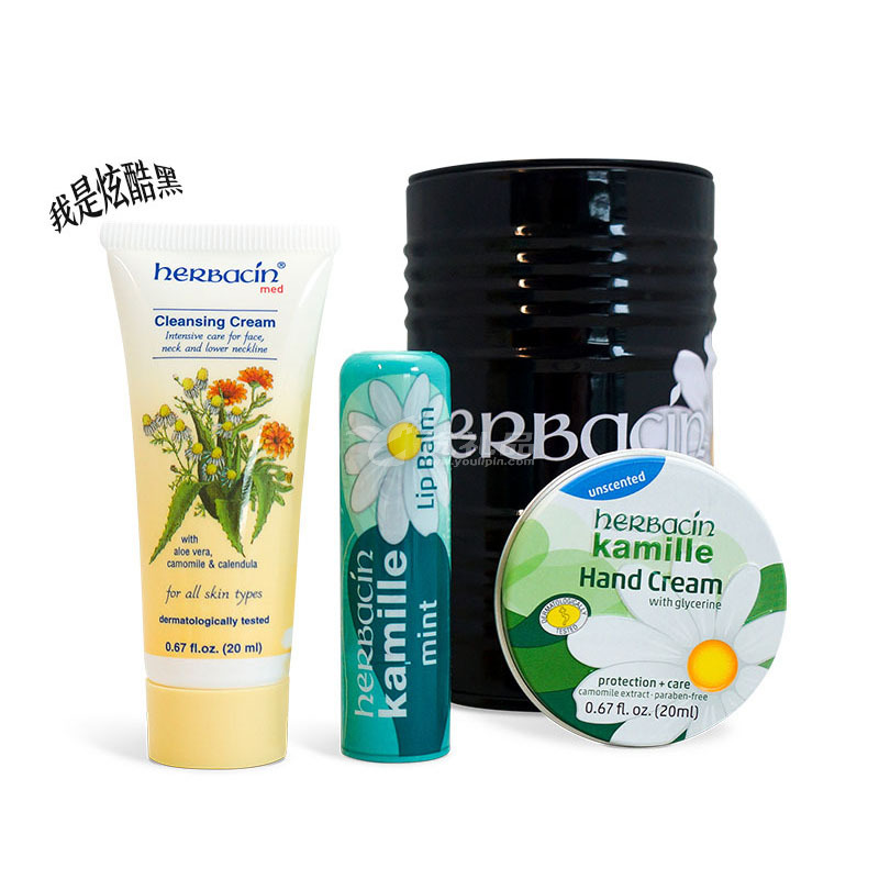 Herbacin/賀本清德國小洋甘菊樂享隨手桶禮盒唇膏潔面護手霜套裝