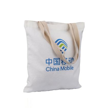 純棉絲印廣告禮品環保帆布袋 手提單肩購物帆布包定制