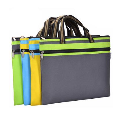 貝多美308防水牛津布拉鏈檔案袋補習袋定制a4手提文件袋定制