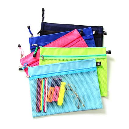 貝多美A4文件袋拉邊袋試卷資料袋防水透明帆布拉鏈袋學生文具袋定制