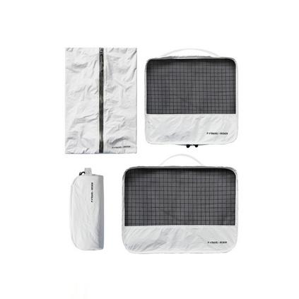 P.travel Tyvek杜邦紙衣物收納四件套裝 行李箱收納整理 防水輕便定制
