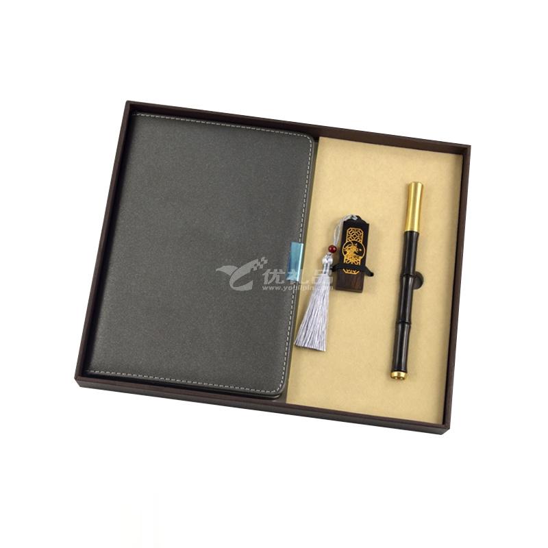紅木商務套裝禮品定制(筆記本+優盤+簽字筆)節日宣傳促銷禮品定制